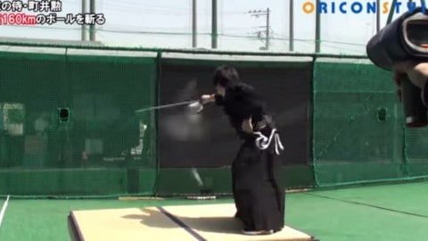 Modern-day samurai slices 100 mph fastball in half